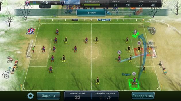 Football Tactics Glory Mozgolomnyj Futbol The Way Of War