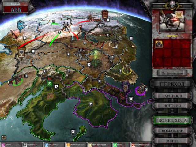 warhammer 40 000 dark crusade моды карты