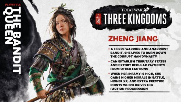 Чжэн Цзян – королева разбойников в Total War: Three Kingdoms