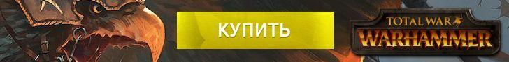 warhammer2.jpg